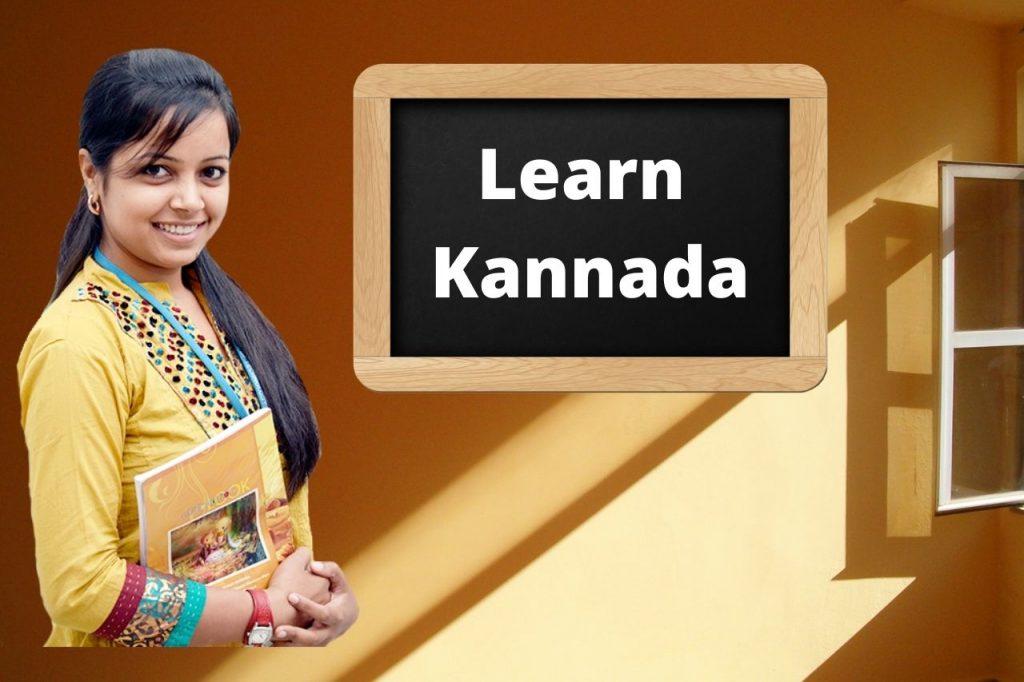 Kannada Language Classes (Online)